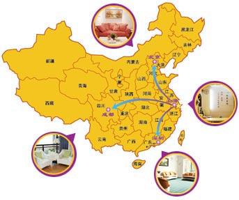 林紫心理机构(上海-北京-深圳-成都)
